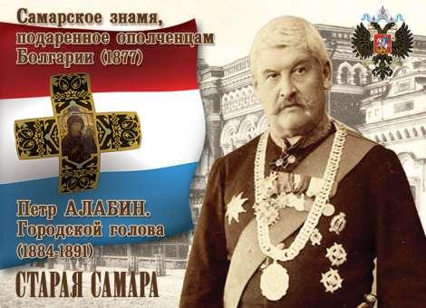 Руската армия и българските опълченци: в Самара показаха реконструкция на сраженията с турците
