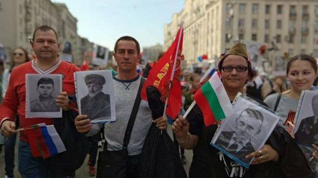 Млади българи взеха участие в Безсмъртния полк на 9 май в Москва