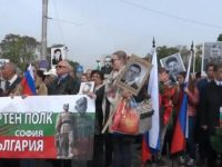 Безсмъртен полк в София 2019г