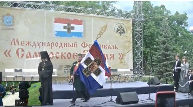 """Фестивал """"Самарско знаме"""""""