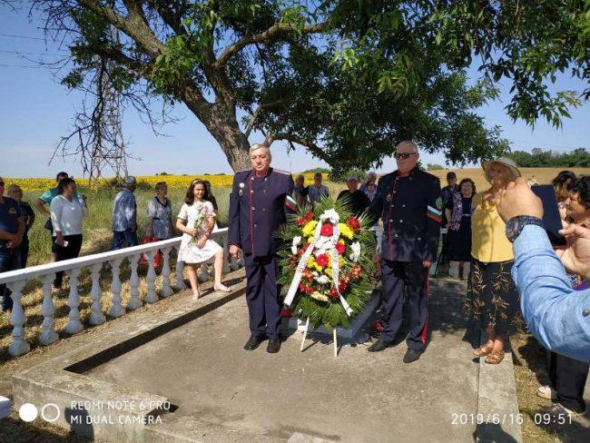 Край старозагорското село Любеново се поклониха пред паметта на последните жертви на Руско-турската освободителна война