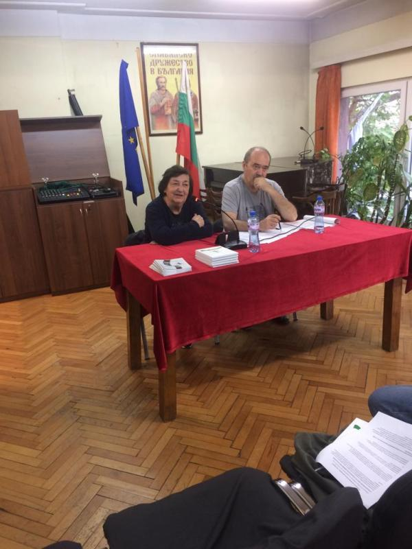 Разширено заседание на Аналитичното звено на НС на НДР, посветено на актуализацията на Стратегията на Движението