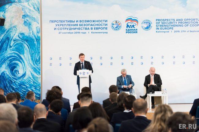 Конференция по сигурността в Европа осъди задържането на Николай Малинов