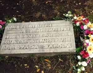 infoz - infoz.bg - picture   2019 - Стара Загора, новини