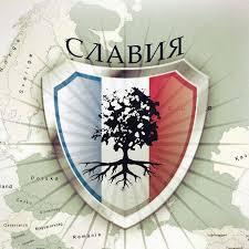 Международен Славянски Съвет в защита на Русофили