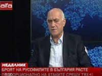 Броят на русофилите в България расте пропорционално на атаките срещу тях