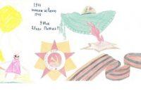 XI международен конкурс за детска рисунка – I кръг