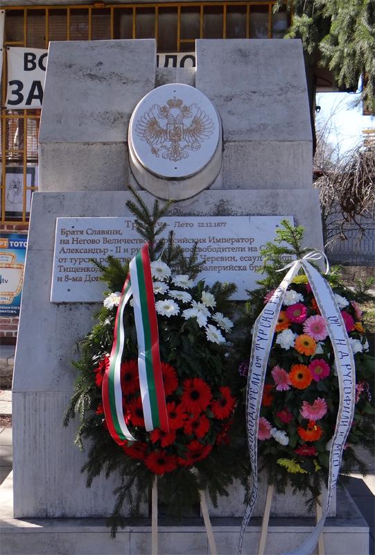 ген. Пьотр Черевин и есаул Бариш-Тищенко – първоосвободителите на София