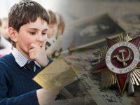 Ученици от цял свят са поканени да участват в олимпиадата «Великая Победа»