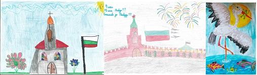 XI международен конкурс за детска рисунка – II кръг