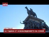 Честване. 142 години от Освобождението на София