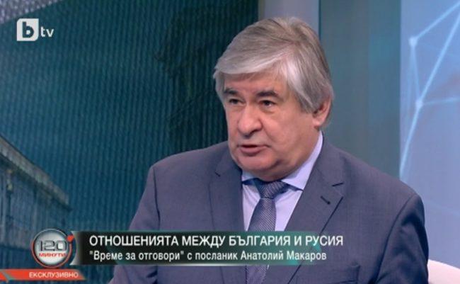 """Макаров: """"Ако шпионският скандал е цената за """"Балкански поток"""", то тя е много висока"""