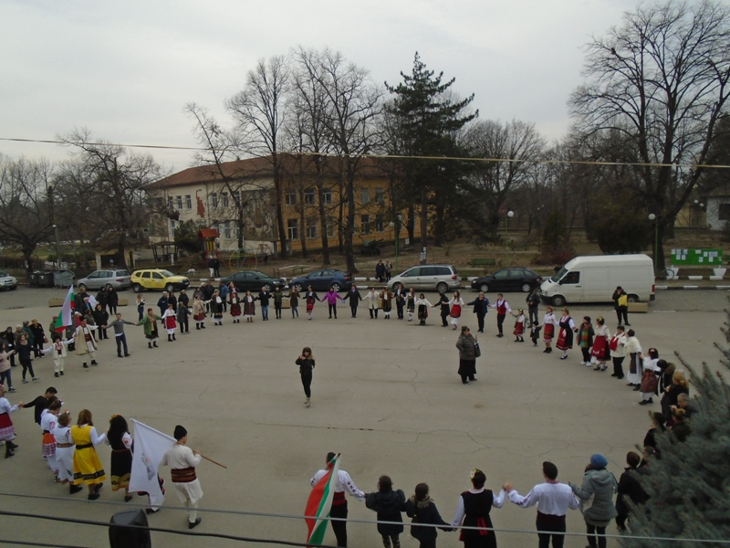 3 март в Ново село, област Видин