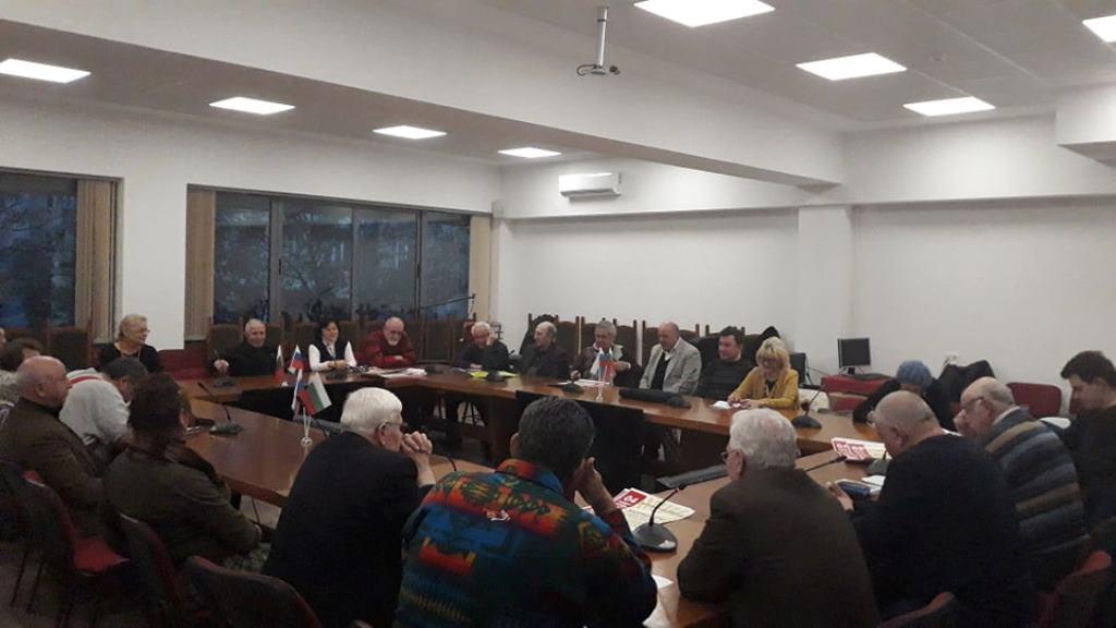 """Първа сбирка на членовете на КК """"С любов към България и Русия"""" 19.02.2020 г."""