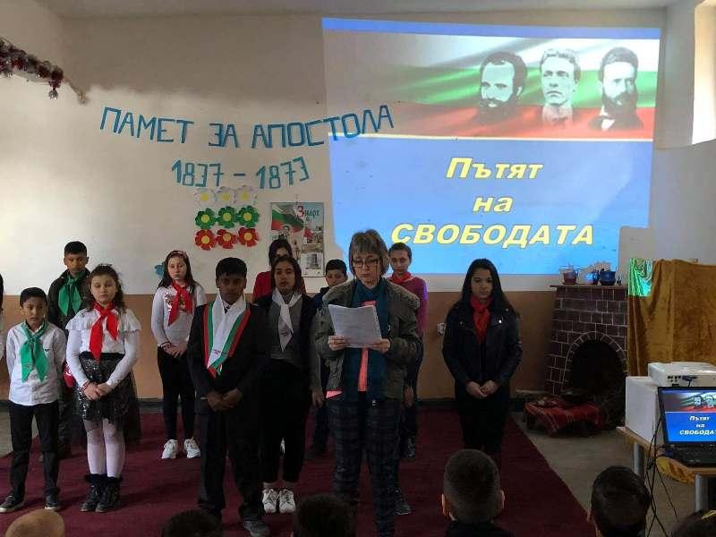 3 март в с. Хитово, област Добрич