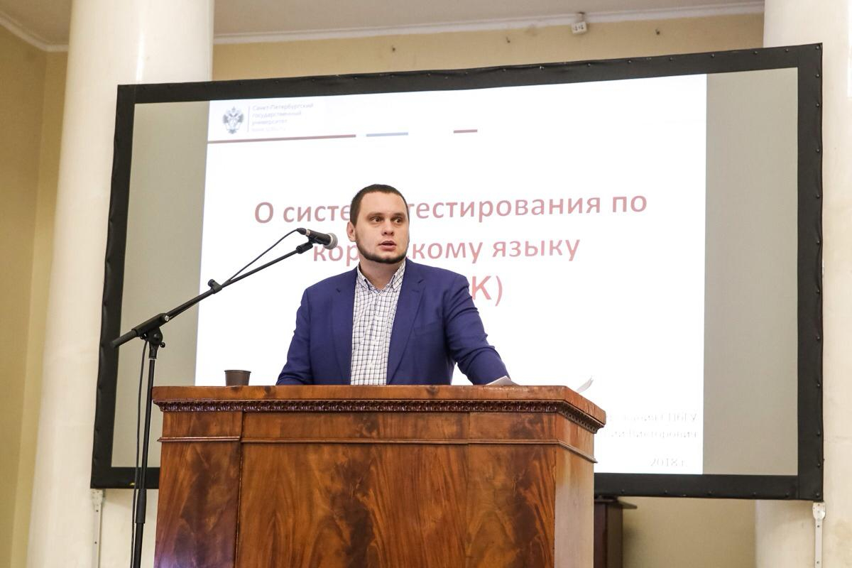 Интересът към руския език рязко нарасна: СПбГУ ще проведе онлайн маратон за учители в повече от 100 страни