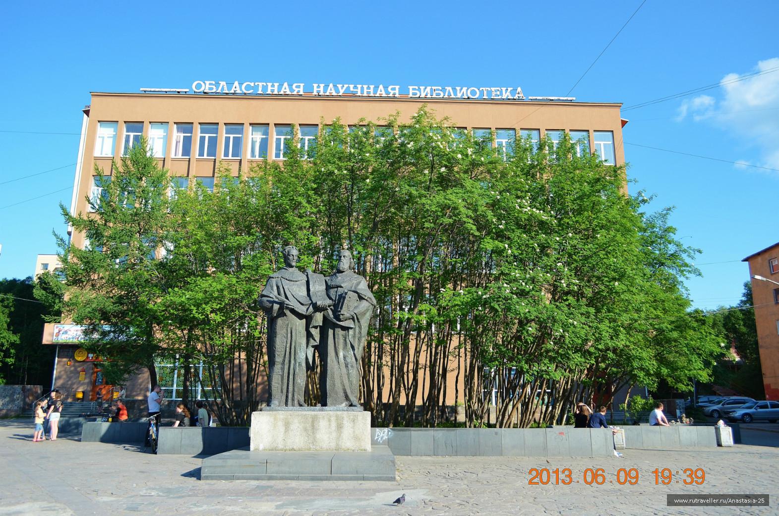 30 лет назад открыли мурманский памятник Кириллу и Мефодию – первый в СССР