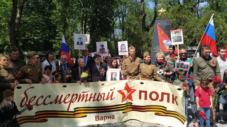 """Въпреки пандемията, във Варна се проведе традиционният """"Безсмъртен полк"""""""
