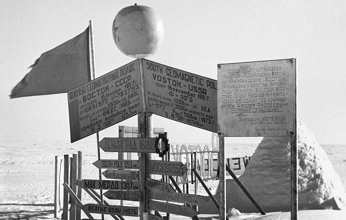 Как подледниковото езеро Восток в Антарктида изненада руските учени