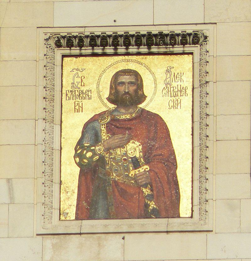 Днес Православната църква чества Св. Александър Невски