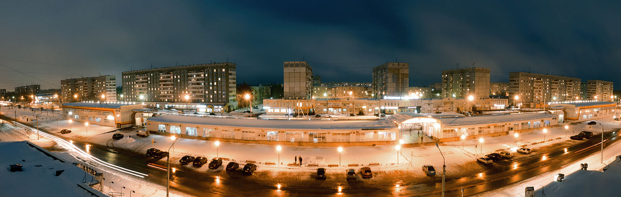 Сребърният пръстен на Русия. Република Коми – град Сиктивкар