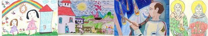 XII международен конкурс за детска рисунка –III кръг