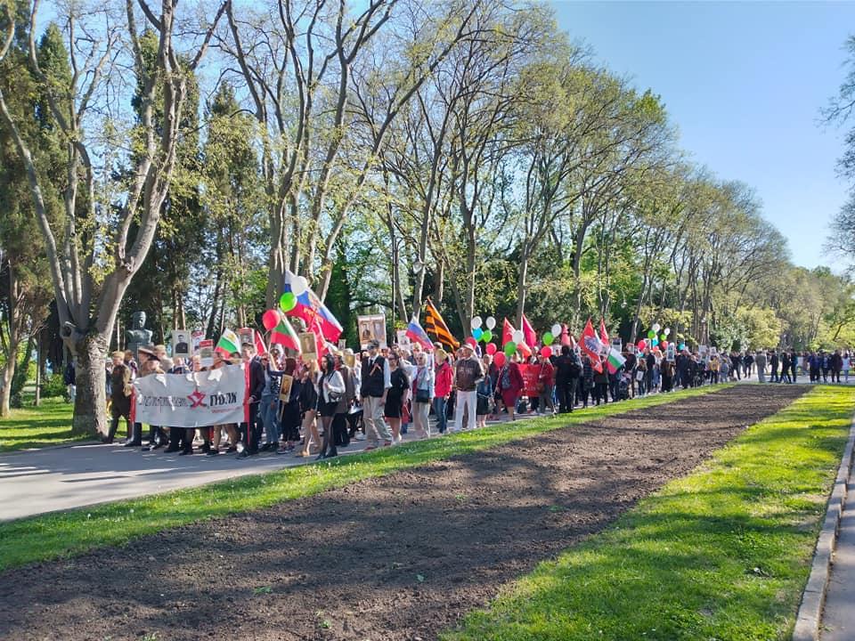 Шествие Безсмъртен полк във Варна