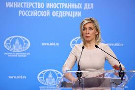 Изявление на МВнР на Русия