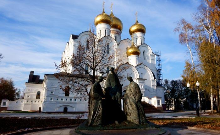 """VIII парламентарен форум """"Историко-културното наследство на Русия"""""""