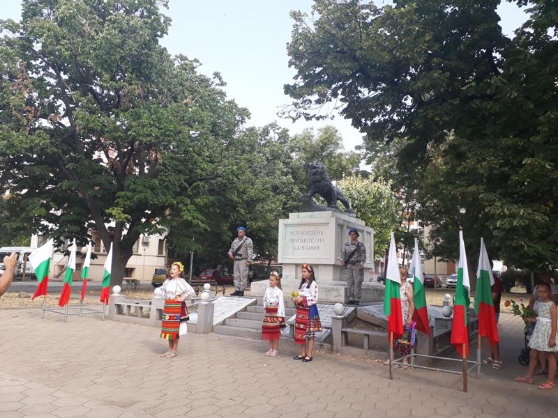144 години от освобождението на Стара Загора