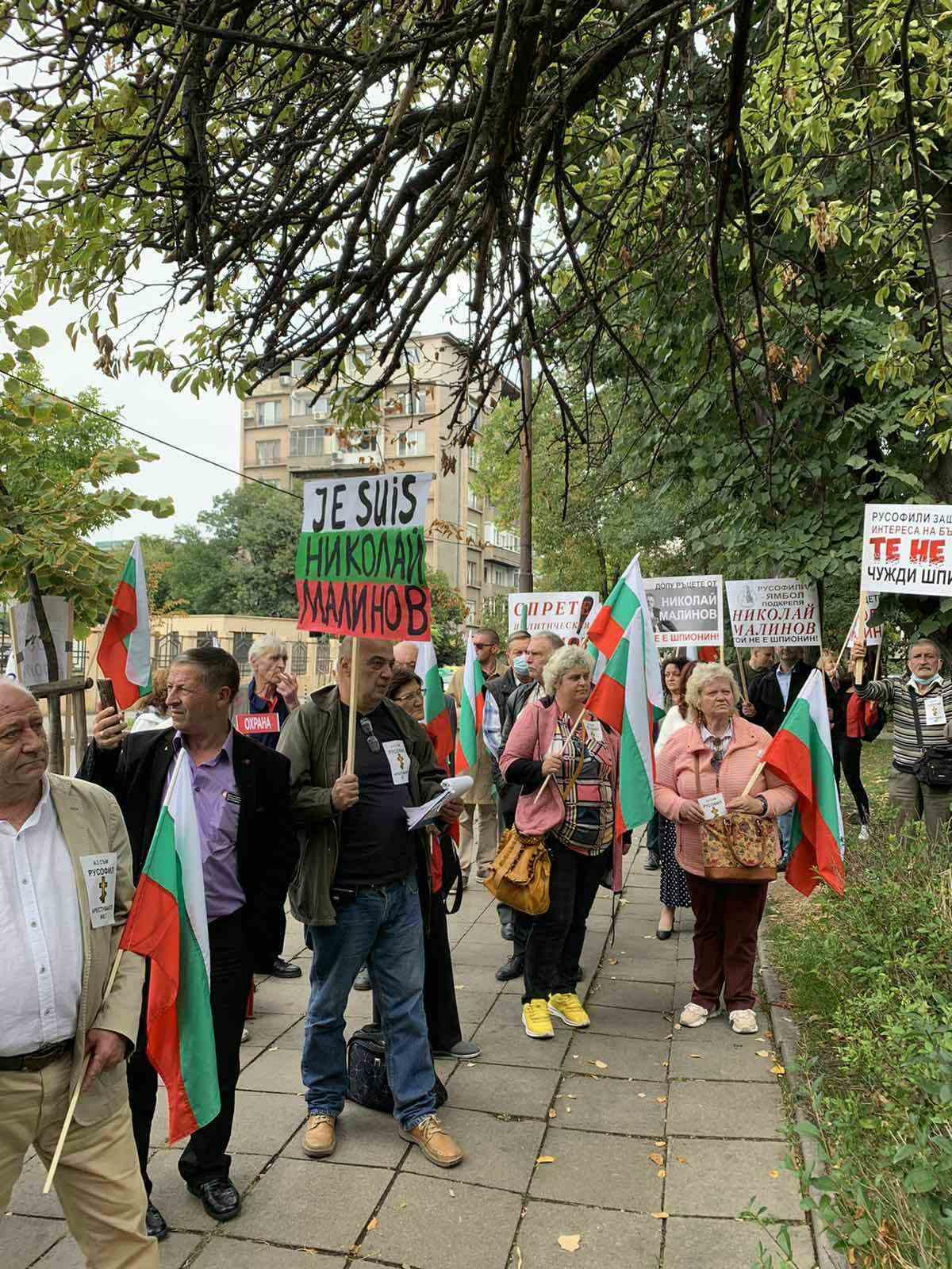 """ТАСС: Българският съд започна да разглежда делото за шпионаж срещу лидера на НД """"Русофили"""" на фона на протест"""