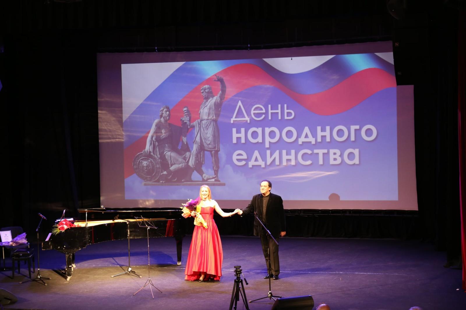 Концерт на  Александър Покидченко и Ксения Грачова