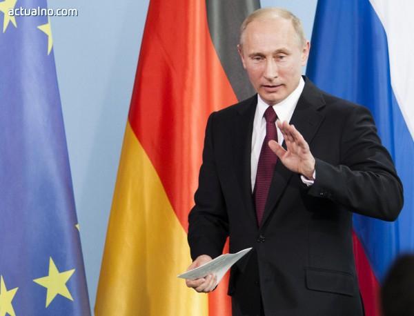 Русия дава 15 млрд. долара на Украйна и сваля цената на газа за Киев с 30%