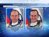 Първото излизане в открития космос за тази година приключи успешно