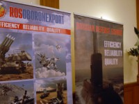Рособоронекспорт преизпълни плана за 2013 година