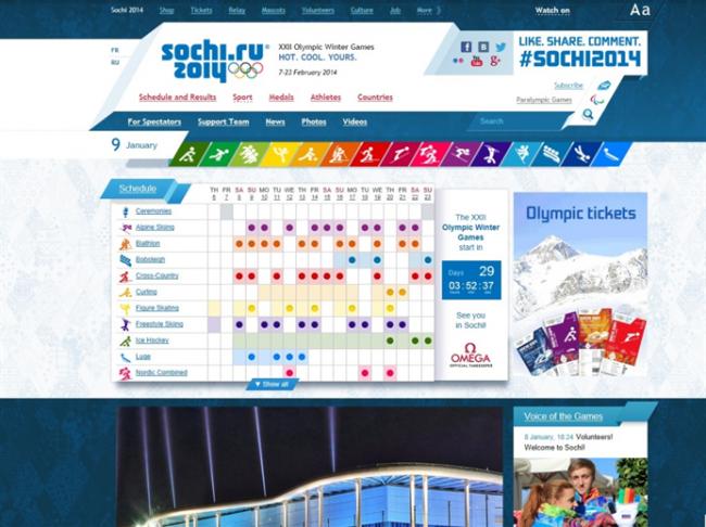 Официалния сайт на Олимпийските игри в Сочи пусна нова версия