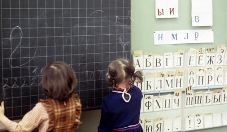 Руският език в България: днес и утре