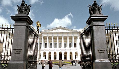 Държавeн Руски музей