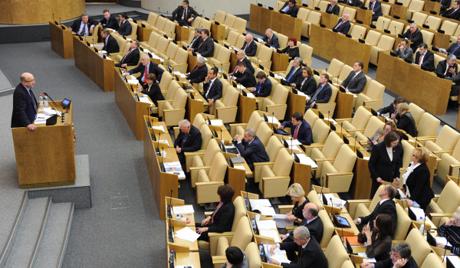 Заявление на Държавната Дума на Русия по Украйна