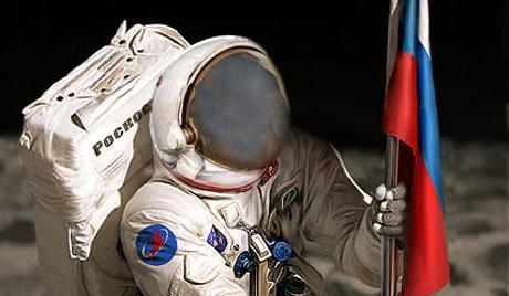 """""""Роскосмос"""" планира да колонизира Луната"""