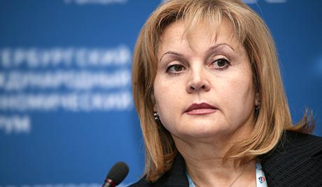 Владимир Путин одобри кандидатурата на Ела Памфилова