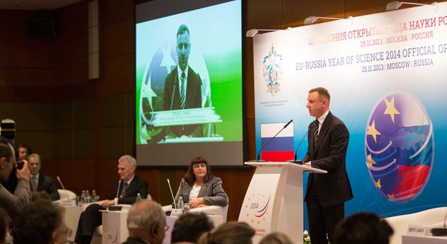 Основни резултати  на сътрудничеството  Русия – ЕС в областта на висшето образование, научните изследвания и иновациите