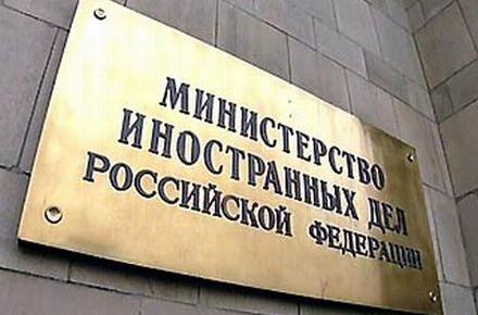 Русия не се намесва по въпроса за статута на Крим