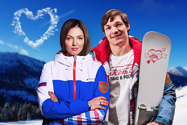 Съпружеска двойка  сноубордисти донесе на Русия злато и олимпийски бронз