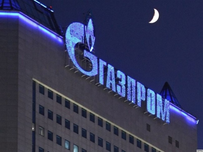 """Газпром"" се мести изцяло в Санкт Петербург"