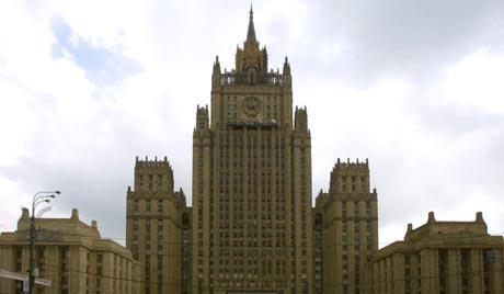 Москва призовава към пресичане дейността на украинските екстремисти