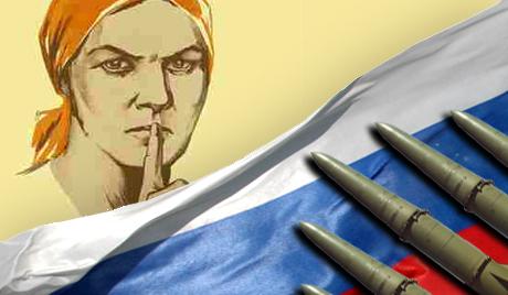 Русия няма да разкрие мястото на съхранение на ядреното оръжие