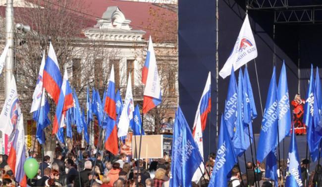 Украйна: в Крим вдигнаха руското знаме
