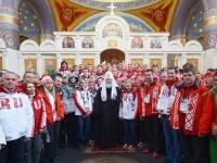Патриарх Кирил благослови спортистите за победа
