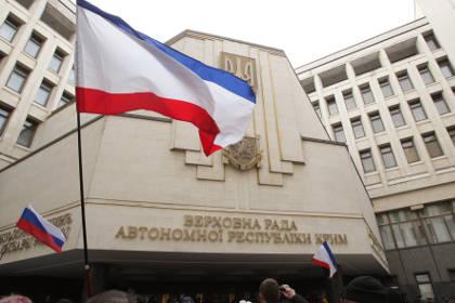 МнВР на РФ: решението на парламента в Крим за приемане на Декларацията за независимост е правомерно